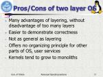 pros cons of two layer os
