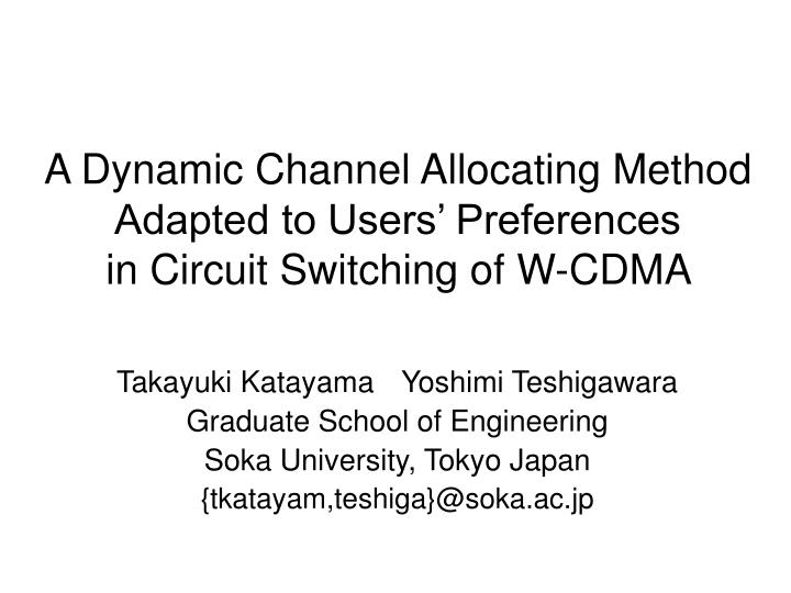 a dynamic channel allocating method adapted to users preferences in circuit switching of w cdma n.