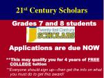 21 st century scholars