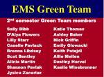 ems green team2