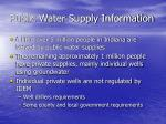 public water supply information