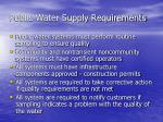 public water supply requirements