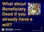 what about beneficiary deed if you already have a will