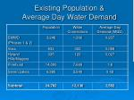 existing population average day water demand