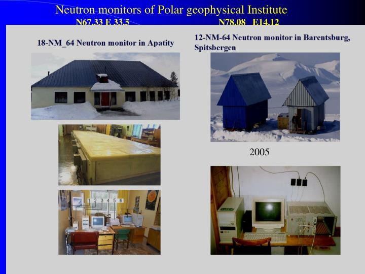 Neutron monitors of Polar geophysical Institute