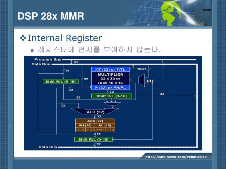 DSP 28x MMR