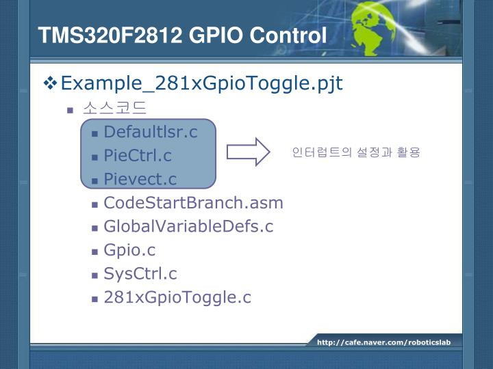 TMS320F2812 GPIO Control