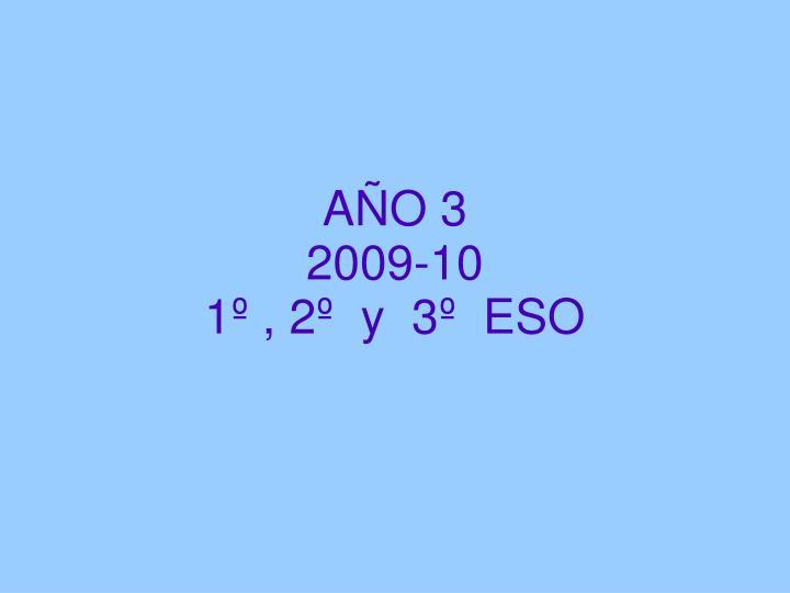 AÑO 3