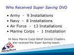 who received super saving dvd