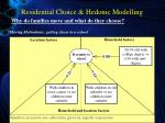 residential choice hedonic modelling10