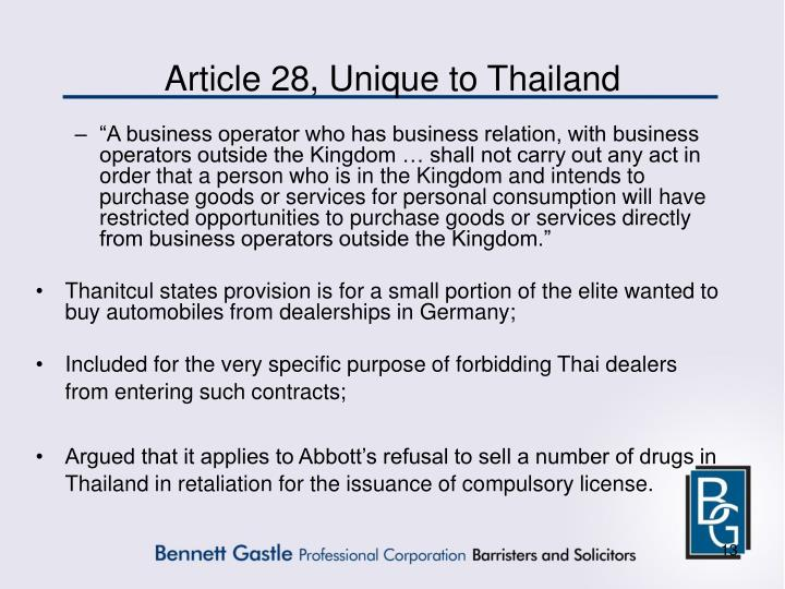 Article 28, Unique to Thailand