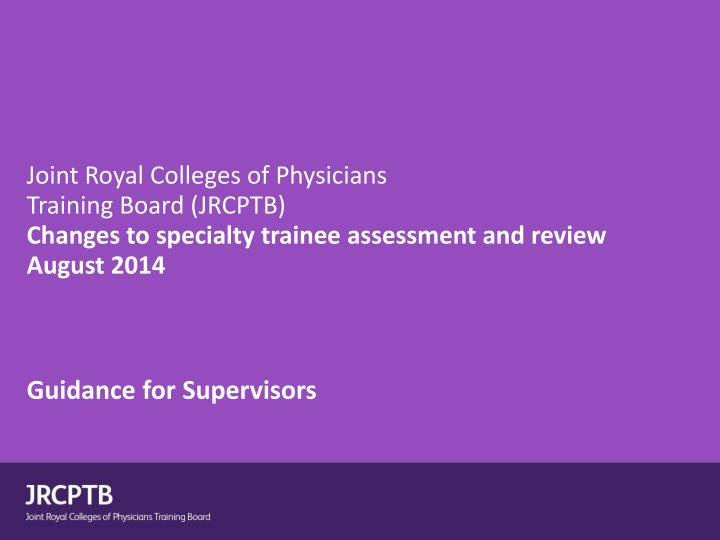 Joint Royal Colleges of Physicians