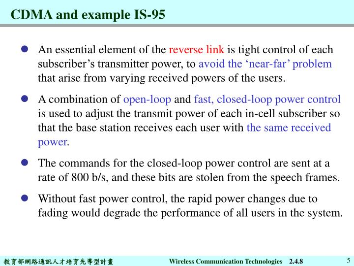 CDMA and example IS-95