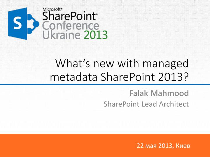 what s new with managed metadata sharepoint 2013 n.