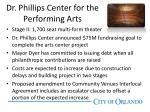 dr phillips center for the performing arts3