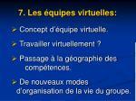 7 les quipes virtuelles1