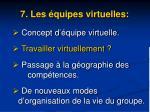 7 les quipes virtuelles2