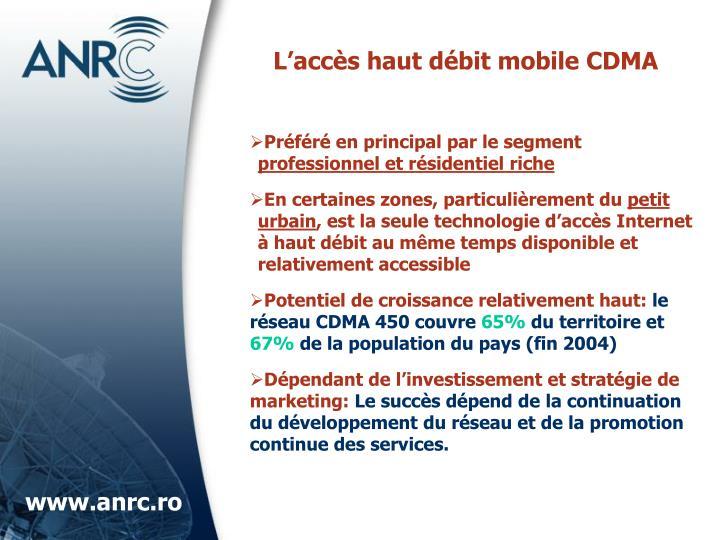 L'accès haut débit mobile CDMA
