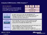 analytical crm solution wise analytics