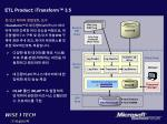 etl product itransform 3 5