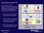 olap product iolap 4 0
