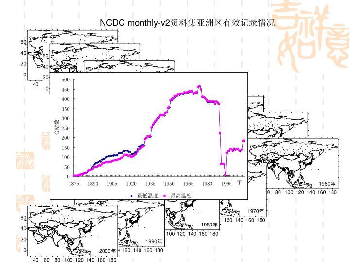 NCDC monthly-v2