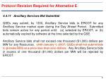 protocol revision required for alternative e