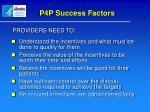 p4p success factors