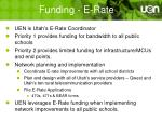 funding e rate