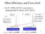 other efficiency and cross feed
