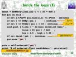 inside the loops i