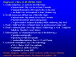 diagnostic criteria of ss ecsg 1993
