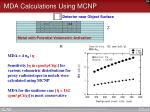 mda calculations using mcnp