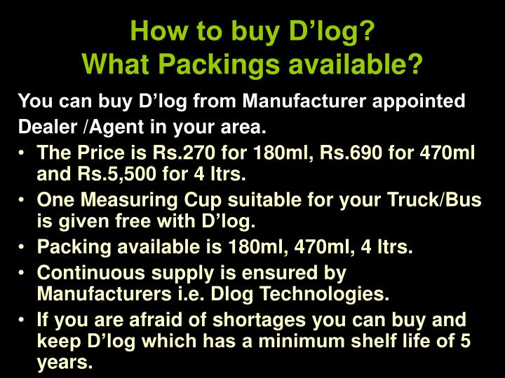 How to buy D'log?