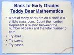 back to early grades teddy bear mathematics