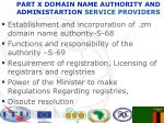 part x domain name authority and administartion service providers