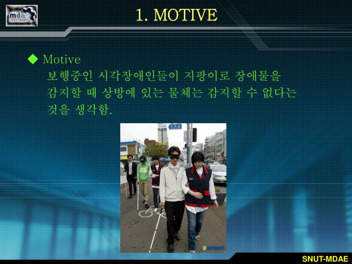 1. MOTIVE