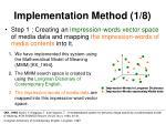 implementation method 1 8