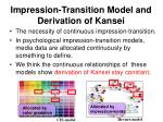 impression transition model and derivation of kansei