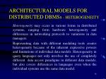 architectural models for distributed dbmss heterogeneity