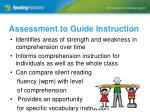 assessment to guide instruction6