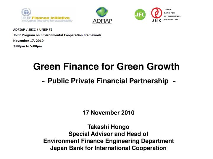 Green Finance for Green Growth