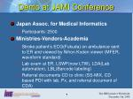 demo at jami conference