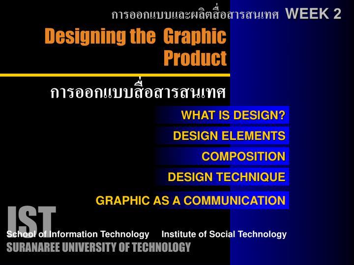 การออกแบบและผลิตสื่อสารสนเทศ