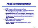 alliance implementation