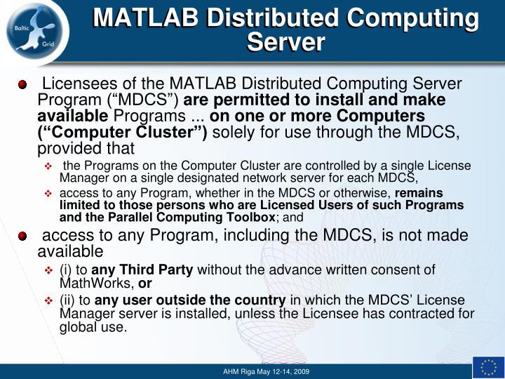 MATLAB Distributed Computing Server