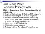 goal setting policy participant primary goals1