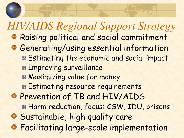 HIV/AIDS Regional Support Strategy