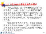 1 2 mac1