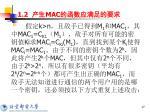 1 2 mac2